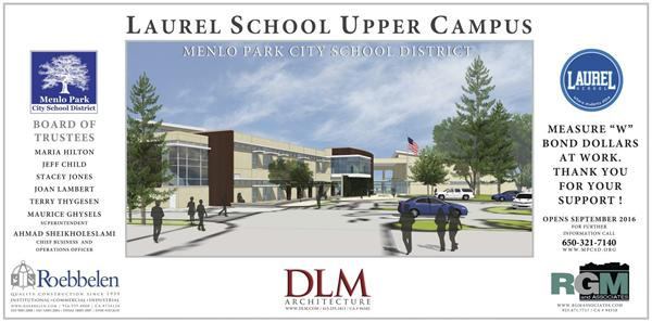 Laurel: Upper Campus